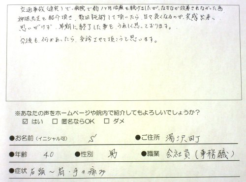 DSC_2452