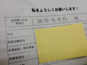 IMG_4043[1]