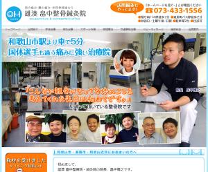 スクリーンショット 2014-11-20 14.53.32