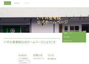 スクリーンショット 2014-11-20 15.49.54