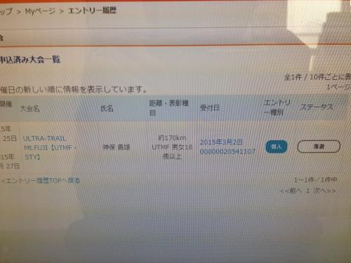 2015-04-01 10.27.53