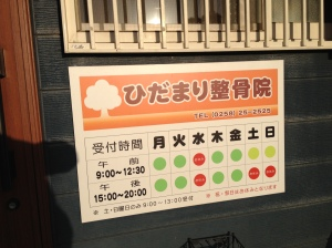 2015-04-04 17.09.25