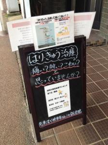 2015-04-10 11.52.02
